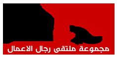 شركة نت مصر - تصميم مواقع - استضافة مواقع - تسويق الكترونى - مصر